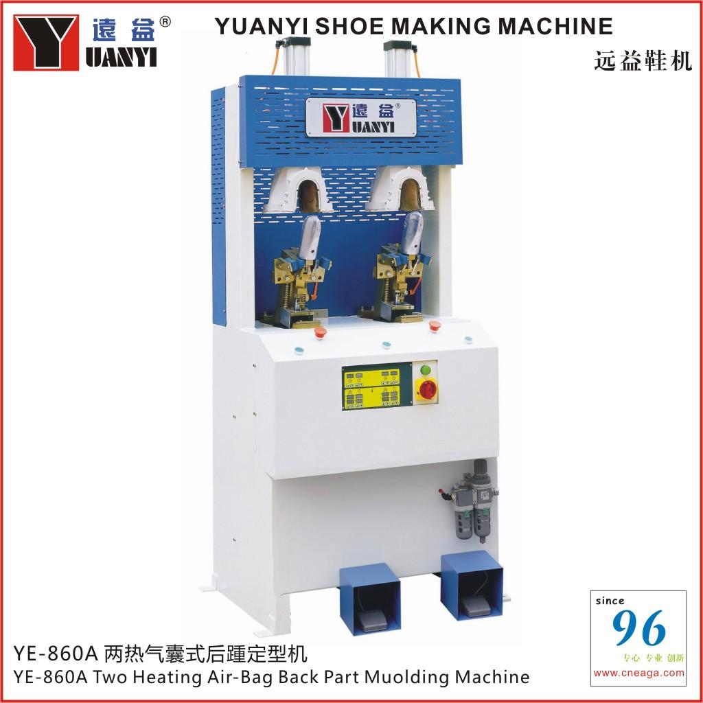 YE-860A 气囊式两热后踵定型机