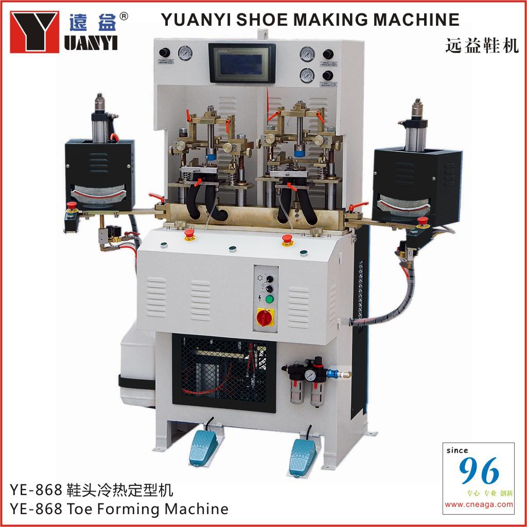 YE-868 鞋头冷热定型机